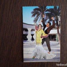 Postales: POSTAL DE ESPAÑA, BORDADA EN HILO, BAILARINES. Lote 212419650