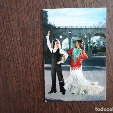 Postales: POSTAL DE ESPAÑA, BORDADA EN HILO, BAILARINES. Lote 212420630
