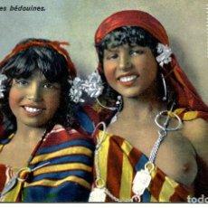 Postales: DESNUDO JÓVENES BEDUINAS- AÑO 1911. Lote 215973202