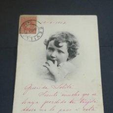 Postales: TARJETA POSTAL. IMAGEN DE BEBE. DR. TRENKLER. STUDI ARTISTICI SERIE B Nº 7. Lote 217225616