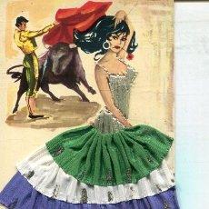 Postales: POSTAL CON BORDADO Y TELA (EXCLUSIVAS C.RIVAS 1963). Lote 217507177