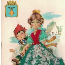 Postales: TARJETA POSTAL BORDADA, COMERCIAL PRATS, RIPOLL, (GIRONA). Lote 220499450