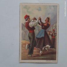 Postales: ANTIGUA POSTAL TRAJES TIPICOS SARDANA CATALUÑA P227. Lote 220948013