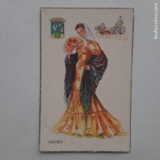 Postales: ANTIGUA POSTAL TRAJES TIPICOS MADRID P230. Lote 220948127