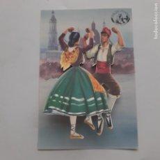 Postales: ANTIGUA POSTAL TRAJES TIPICOS LA JOTA ARAGON POSTAL VIVIENTE P234. Lote 220948425