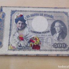 Postales: POSTAL ANTIGUA BILLETE DE 500 PESETAS AÑO 1884. Lote 221146683