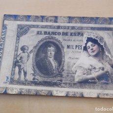 Postales: POSTAL ANTIGUA BILLETE DE 1000 PESETAS AÑO 1895 PEPITA SEVILLA. Lote 221147133