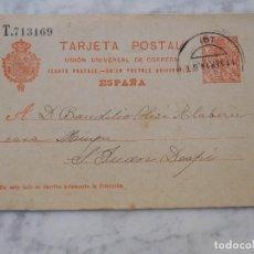 Postales: POSTAL NUMERADA ÉPOCA ALFONSO XIII CIRCULADA 1914. Lote 221271752