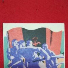 Postales: POSTAL ILUSTRADA EN ESPAÑA EMPIEZA A AMANECER. Lote 221577276