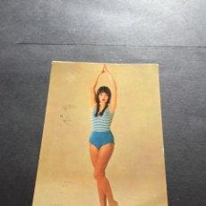 Postales: FOTO POSTAL DE ELLEN VHITE - LA DE LA FOTO VER TODAS MIS FOTOS Y POSTALES. Lote 222233515