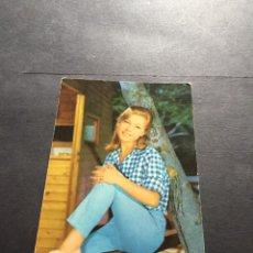 Postales: FOTO POSTAL DE PEPA FLORES - MARISOL- - LA DE LA FOTO VER TODAS MIS FOTOS Y POSTALES. Lote 222233722