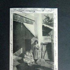 Postales: POSTAL COLECCIÓN CÁNOVAS. SERIE Ñ. NUM. 2. MUY FELICES. CIRCULADA. AÑO 1904.. Lote 222557141