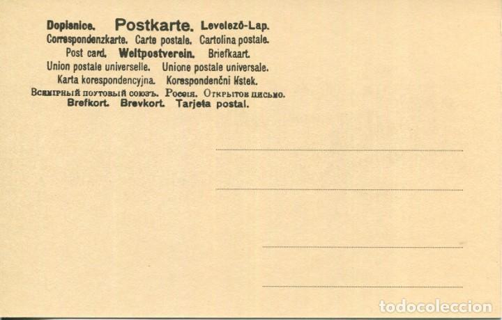Postales: DESNUDO DOS JÓVENES CONFIDENCIAS-FOTO ORIGINAL - Foto 2 - 224704836
