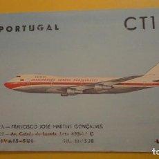 Postales: VINTAGE AMATEUR RADIO CARD.FRANCISCO JOSE MARTINS GONÇALVES.PORTUGAL-1976. CT1DL. Lote 231257470