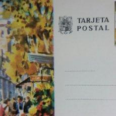 Postales: TARJETA POSTAL NUMERADA SIN CIRCULAR Y FRANQUEADA . BARCELONA LAS RAMBLAS. Lote 231786295