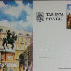 Postales: TARJETA POSTAL NUMERADA SIN CIRCULAR Y FRANQUEADA. MADRID. Lote 231786345