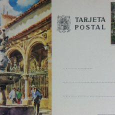 Postales: POSTAL SIN CIRCULAR NUMERADA Y FRANQUEADA. CÓRDOBA. Lote 231786435
