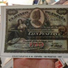 Postales: OFERTAS X LOTES COLECTARJETAS S.A POSTAL NUMISMASTICA BILLETE SIN CIRCULAR EUROHOBBY MUY BUEN ESTADO. Lote 232051255