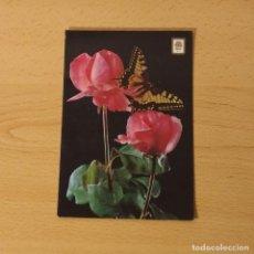 Postales: POSTAL FLORES MARIPOSA. SERIE 3098/1. ESCUDO DE ORO. SIN CIRCULAR.. Lote 234751945