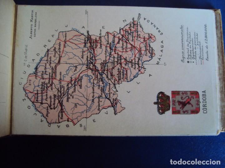 Postales: (RE-210100)Lote de 58 postales de provincias de españa y portugal, años 20s. atlas geografico. - Foto 14 - 236381415