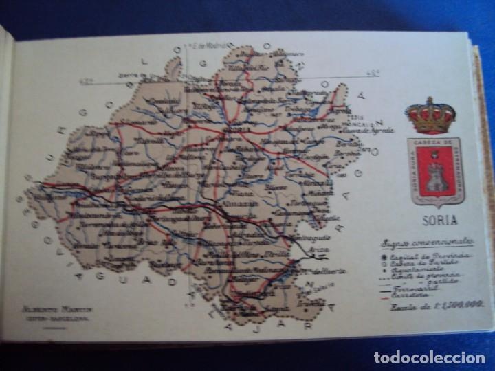 Postales: (RE-210100)Lote de 58 postales de provincias de españa y portugal, años 20s. atlas geografico. - Foto 40 - 236381415