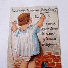 Postales: NO HAS VISTO NUNCA BARCELONA ? LEVANTAME LA CAMISA DESPLEGABLE CON FOTOS AÑOS 20, NO CIRCULADA. Lote 243912780