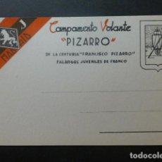 Postales: FRENTE DE JUVENTUDES MADRID CAMPAMENTO VOLANTE PIZARRO TARJETA POSTAL AÑOS 40. Lote 246593195