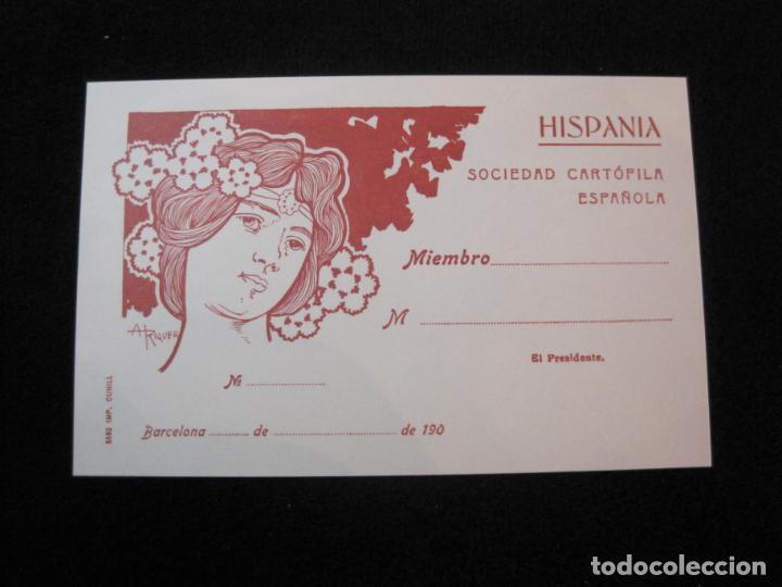 Postales: SOCIEDAD CARTOFILA HISPANIA-RAMON CASAS-RIQUER-BLOC CON 9 POSTALES REPRODUCCION-(K-2174) - Foto 16 - 253557995
