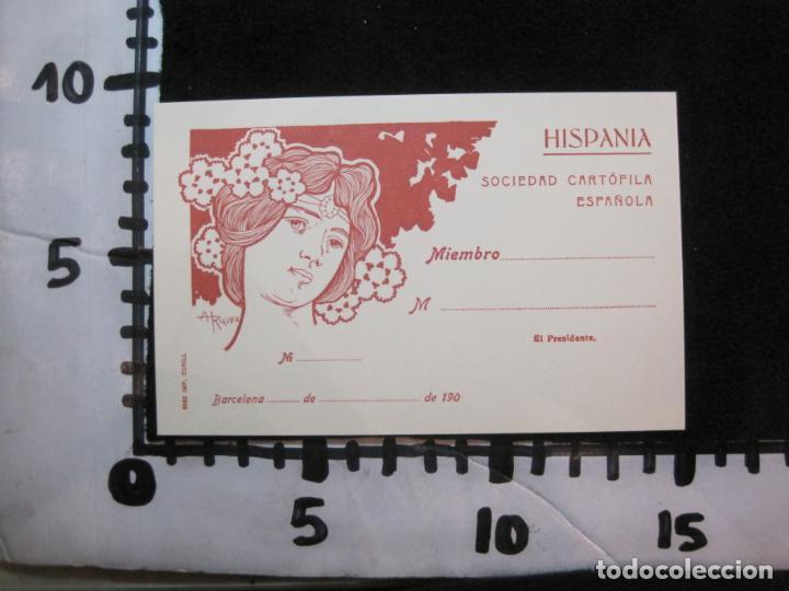Postales: SOCIEDAD CARTOFILA HISPANIA-RAMON CASAS-RIQUER-BLOC CON 9 POSTALES REPRODUCCION-(K-2174) - Foto 18 - 253557995