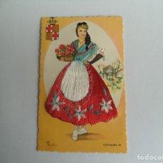 Postales: POSTAL BORDADA CATALUÑA 93. Lote 256034215