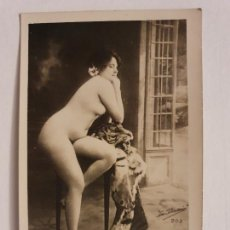 Postales: DESNUDO FEMENINO - P50384. Lote 257352675