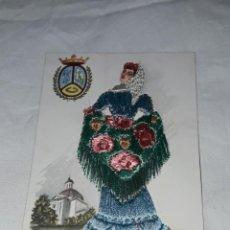 Postales: BELLA POSTAL BORDADA MUJER TRAJE TÍPICO MADRID. Lote 259948290