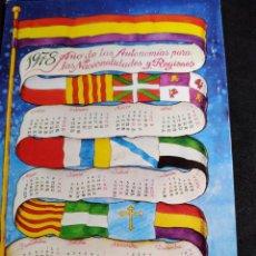 Postales: POSTAL * 1978 , AÑO DE LAS AUTONOMÍAS PARA LAS NACIONALIDADES Y REGIONES *. Lote 261580295