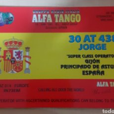 Postales: GRUPPO RADIO ITALIA. Lote 262925650