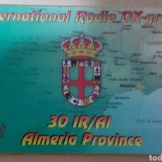Postales: INTERNACIONAL DX GROUP ALMERÍA. Lote 262928655