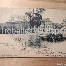 Postales: POSTAL FIRMADA DOCTOR JAUME FERRAN METGE / MÉDICO VACUNACOLERA CORBERA D'EBRE BARCELONA 1902. Lote 262977710