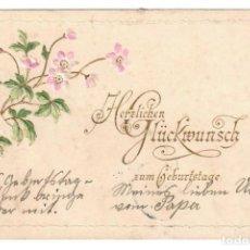 Postales: CUMPLEAÑOS - CIRCULADA EN 1903 - SELLO DEL IMPERIO ALEMAN. Lote 265855834