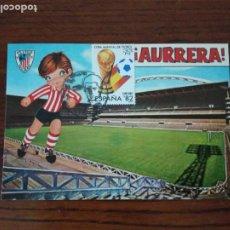 Postales: ESTADIO SAN MAMÉS - BILBAO - CAMPO DE FUTBOL - STADIUM - MUNDIAL 82.. Lote 268951259