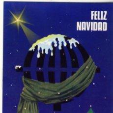 Postales: POSTAL DE LOTERÍA NACIONAL: SORTEO DE LA NAVIDAD DE 1981.- SIN USAR.. Lote 269117963