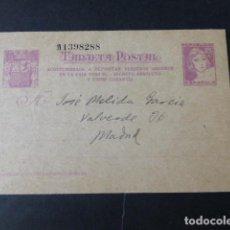 Cartes Postales: TARJETA POSTAL CIRCULADA DE VICALVARO A MADRID EN 1938 GUERRA CIVIL. Lote 276438933