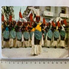 Cartes Postales: POSTAL. ALCOY. FIESTAS DE S. JORGE. MOROS Y CRISTIANOS. ESCUADRA DE ESCLAVOS. FOTO MORA.. Lote 279452733