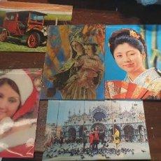 Postales: LOTE DE 5 POSTALES ESTEREOSCOPICAS EN 3 D. Lote 287920113