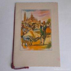 Postales: TARJETA POSTAL DE ARAGÓN, CON DIBUJOS DE L. ALCARAZ CORTES. DIPTICO DE 11 X 16 CMS.. Lote 288562963