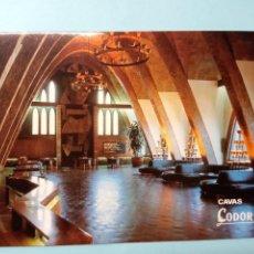 Postales: POSTAL CAVAS CORDONIU. AÑO 1992. Lote 290686348