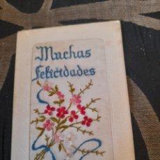 Postales: ANTIGUA POSTAL BORDADA DE 1928. Lote 291462908