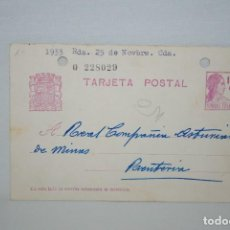 Postales: TARJETA POSTAL , COMPAÑIA ASTURIANA DE MINAS 1938. Lote 295352593