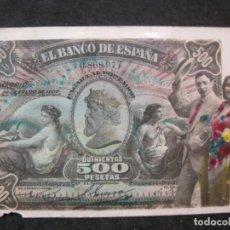 Postales: EL BANCO DE ESPAÑA-500 PESETAS-BILLETE-POSTAL ANTIGUA-(85.220). Lote 295533073
