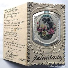 Postales: POSTAL TROQUELADA CON POESÍA / FELICIDADES / ESCRITA EN SEGOVIA EN 1948. Lote 296685073