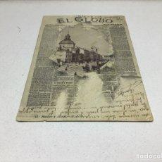 Postales: TARJETA POSTAL DIARIO EL GLOBO - HAUSER Y MENET MADRID - CIRCULADA 1904. Lote 296690513