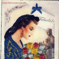 Postales: POSTAL . Lote 1804395